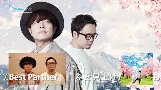 New Full Album 桜色に吹かれて Best Partner 今すぐ購入する http://in...