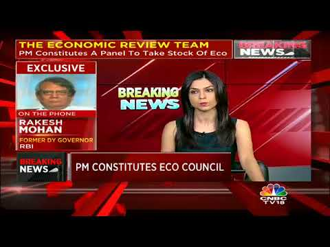 Rakesh Mohan, Fmr RBI Dy Gov On PM's Economic Advisory Council