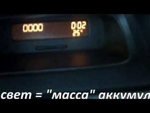 видео: как включить магнитофон после отключения