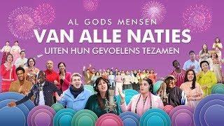 Christelijke muziek 'Al Gods mensen van alle naties uiten hun gevoelens tezamen' muziekvideo