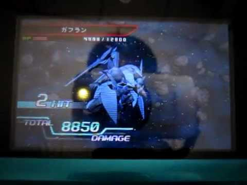 SD Gundam G Generation 3D 白い狼 Mission Area X route