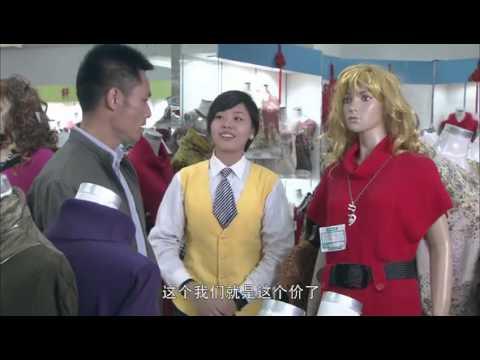 马翠兰爱情_翠兰的爱情第5集 马成马艳不欢而散 - YouTube
