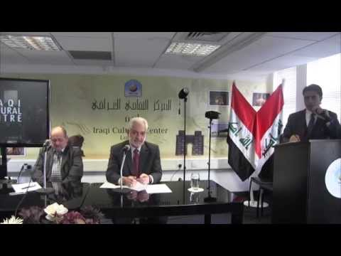 Minister Ali Al-Adeeb's Meeting with 21 UK Universities (14 March 2014)
