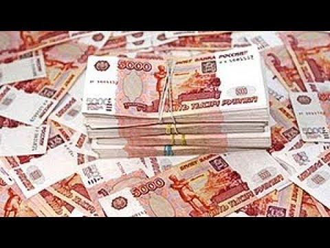 Песня денежный магнит заговор чтобы мужчина деньги давал подарки дарил