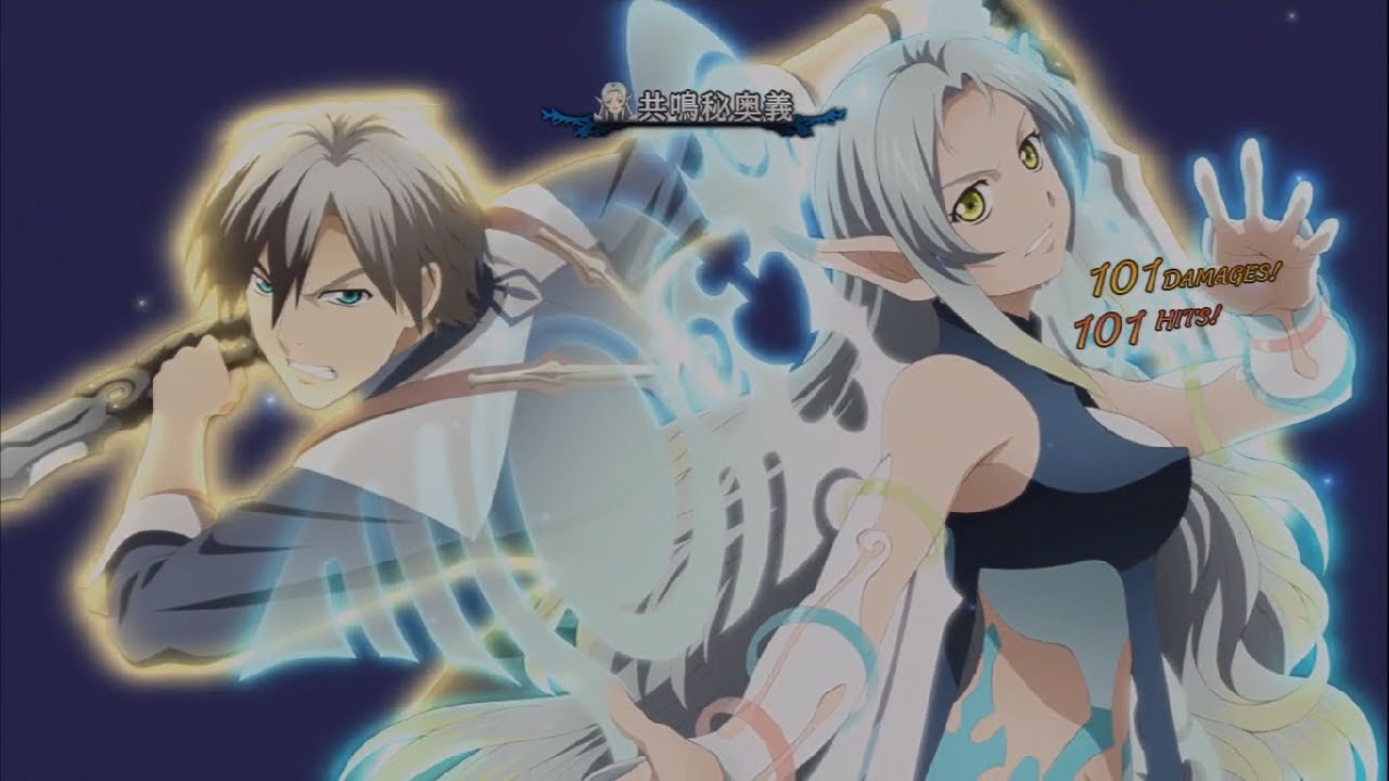 Tales Of Xillia 2 Musee Muzet All Artes Combo Nra テイルズ