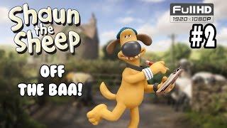 Shaun the Sheep - Off The Baa  ║full HD║