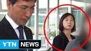 [뉴스통] 안희정 '성폭행 혐의'내사 착수...사실확인때 소환불가피 / YTN