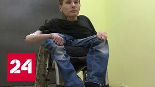 В деле инвалида-колясочника, осужденного в Москве, все не так просто