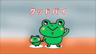 グッドバイ 和島順子 Junko Kamishima