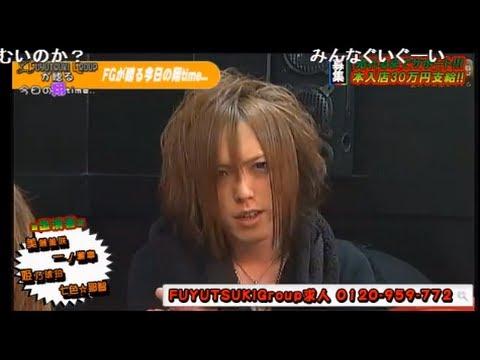 誕生日企画一ノ瀬皐の好物をもってこよう企画で事件が 歌舞伎町 ホスト FUYUTSUKI GROUP , YouTube