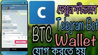 cara depositare btc di telegramma