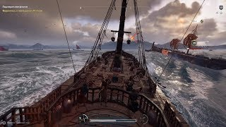 Assassin's Creed Odyssey. #38. Хозяин морей