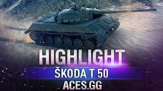 Сила в трёх снарядах! Škoda T 50 в World of Tanks!