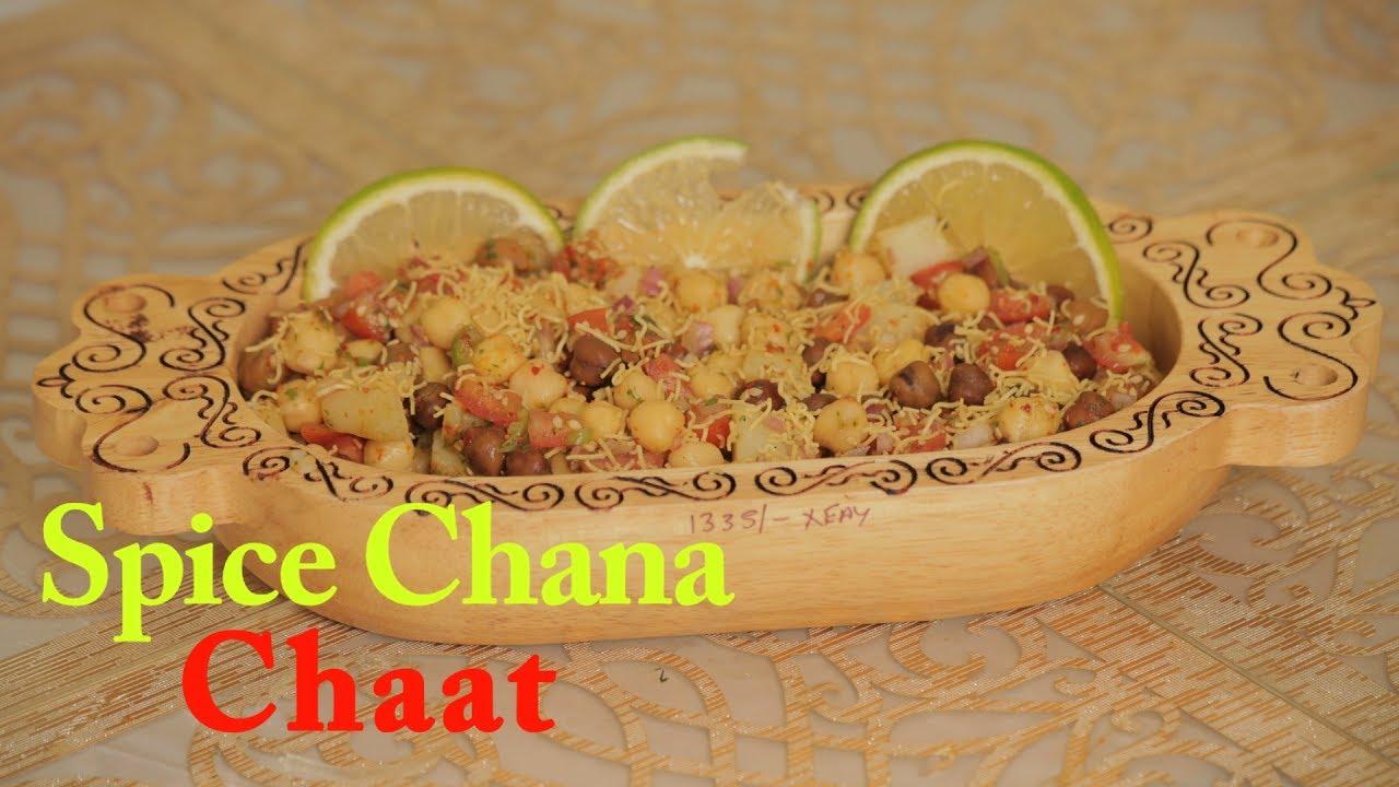 Spicy chana chaat chaat recipe ramadan special chaat indian spicy chana chaat chaat recipe ramadan special chaat indian chaat recipes cook book forumfinder Images