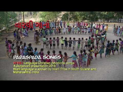 Warli devaotional Christan songs Paraspada