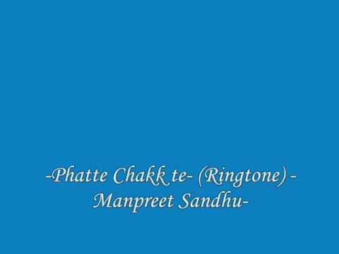 Punjabi Ringtone