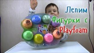 Обзор массы для лепки - Playfoam. Playfoam review.