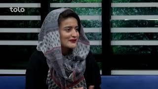بامداد خوش - سخن زن - صحبت های سودابه ناصری در مورد وضعیت زنان بازرگان