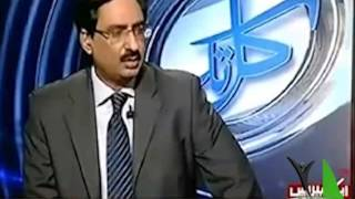 Kal Tak Javaid Chudhry with Malik Riaz