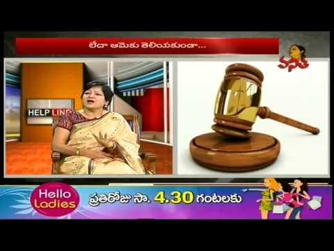 Childhood Love vs Teenage Love || Special Discussion || Helpline || Vanitha TV
