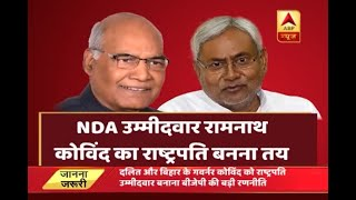 Presidential Elections: Nitish Kumar announces his support to NDA candidate Kovind