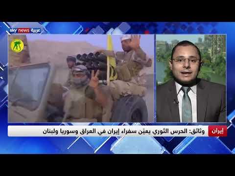 محمد أبو النور: إيران لديها علاقات مع كل الجماعات الإرهابية وكانت تؤوي بعض قيادات تنظيم الإخوان  - 12:01-2019 / 11 / 18