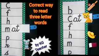 Correct way to read three letter words #reading three letter words #threeletterwords
