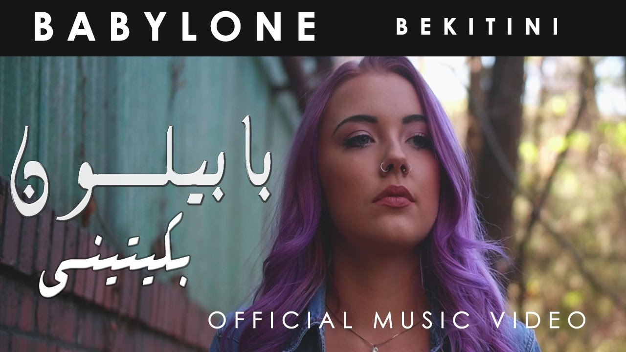 music babylone bekitini mp3