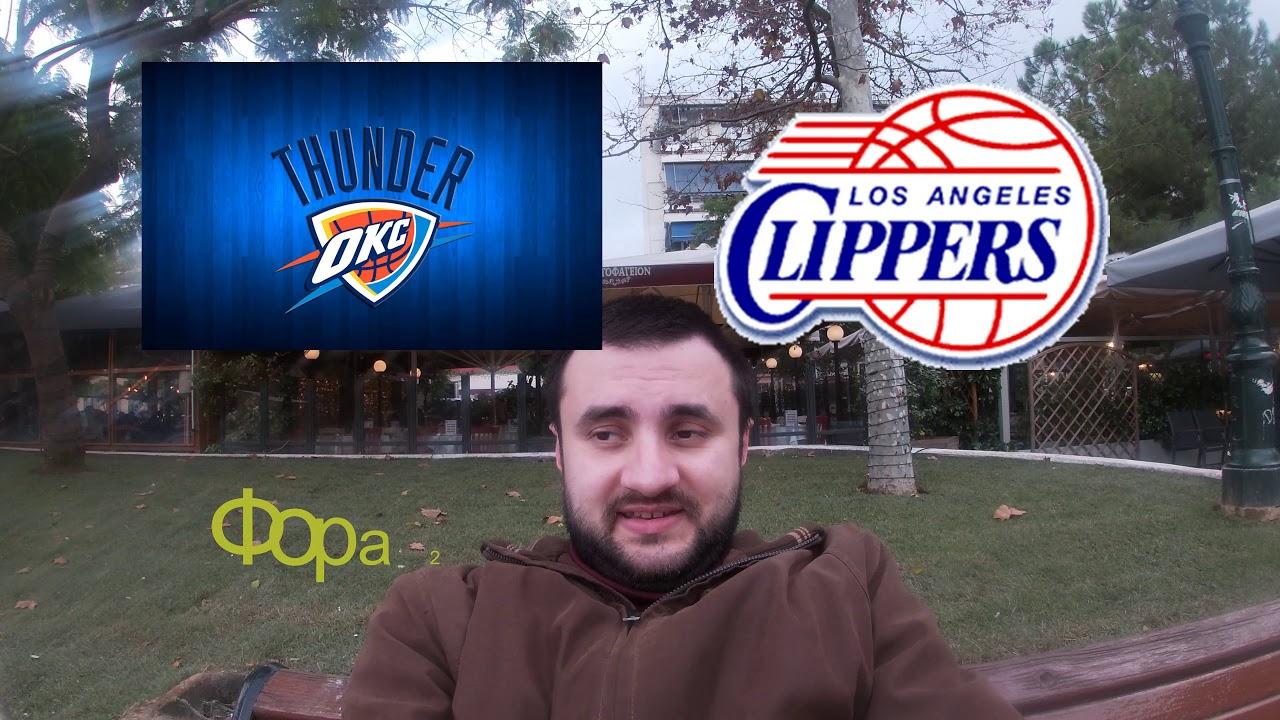 Прогнозы на НБА