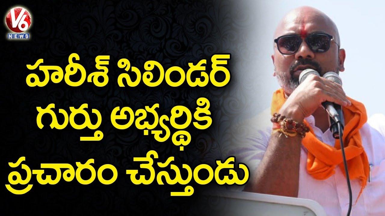 Download BJP MP Dharmapuri Arvind Satires On Minister Harish Rao   Huzurabad By Poll   V6 News