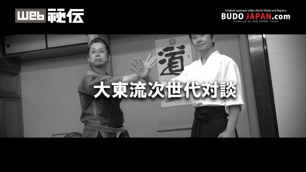 松田伝(練心館)×錦戸伝(壱風...