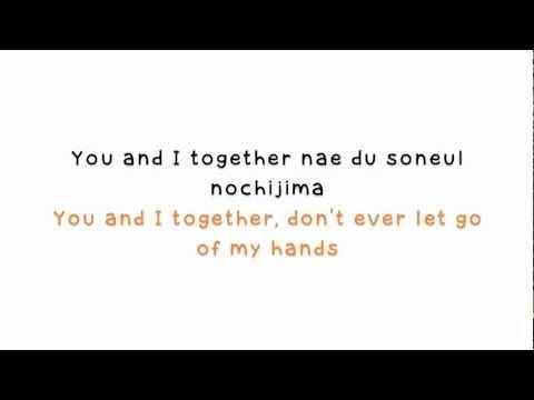 Park Bom You & I lyrics