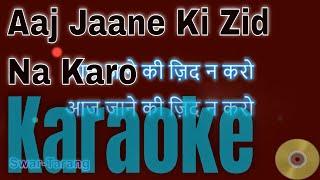 Aaj Jaane Ki Zidd Na Karo Farida Khanum Karaoke