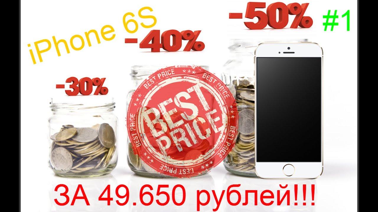 Компания re:store является apple premium reseller номер один в россии и европе. В нашем магазине вы можете купить apple iphone 6 и 6 plus на лучших условиях. Предоставляем. Новая линейка представлена в 3 основных цветовых решениях: серебристый, золотой и «серый космос». Расширенная.
