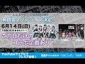 ルルネージュ×SOMOSOMO無観客2マンライブ - YouTube