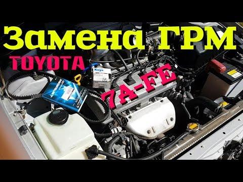 Фото к видео: Замена ГРМ ремня, ролика на двигателе 7а-фе (7a-fe) TOYOTA своими руками