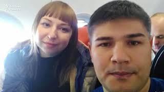 Ўзбекистонлик қочқин Европа давлатларидан бирида бошпана олди