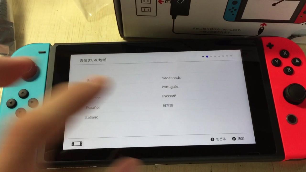 ニンテンドー スイッチ 動画 ダウンロード