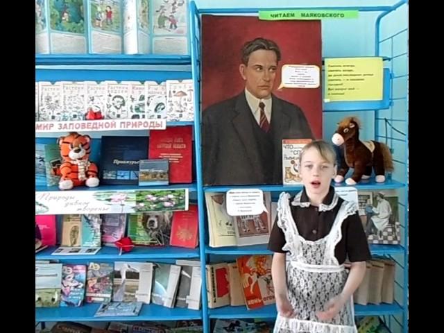 Изображение предпросмотра прочтения – АлександраШевченко читает произведение «А вымогли бы? (Ясразу смазал карту будня…)» В.В.Маяковского