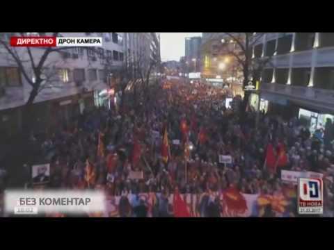 Скопје врие како во кошница- над 50.000 народ на улиците