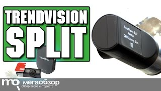 TrendVision Split обзор модульного видеорегистратора