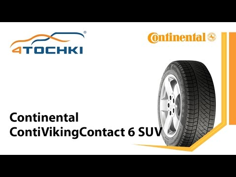 Зимняя шина Continental ContiVikingContact 6 SUV