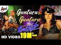 Arjun  Gunturu Gunturu  HD Song  Darshan  Meera Chopra  V.Harikrishna  Kannada
