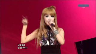 Repeat youtube video 2NE1 - I Am The Best
