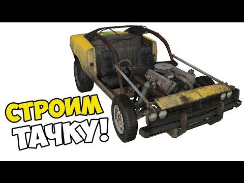скачать игру джалопи через торрент на русском - фото 5