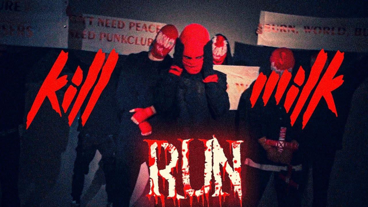 KILL MILK - RUN (Трейлер клипа 2020) СКОРО!