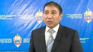 Комментарий ГКНБ КР о задержании Артыкбаева