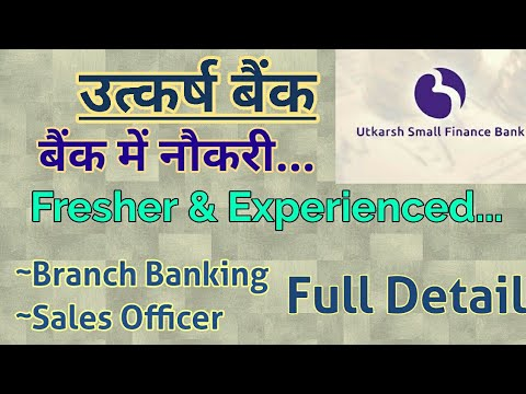 Utkarsh Bank Vacancy Full Deatil !!! If you wanna job in Bank then must watch