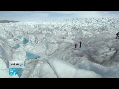 تجمد أنهار غرينلاند بعد ذوبانها.. ظاهرة تحير العلماء!!  - نشر قبل 3 ساعة