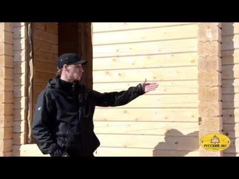 Отзыв о доме из профилированного бруса  ПСК Русский лес в Чайковске